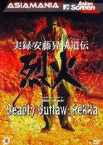 Deadly Outlaw: Rekka (dvd)
