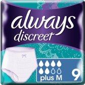 Always Discreet Maxi pants M Incontinentiebroekjes- 9 Stuks