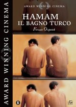 Hamam, Il Bagno Turco