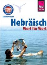 Hebräisch - Wort für Wort