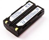 Battery similar PENTAX EI-D-Li1, Li-ion, 7,4V, 2200mAh, 16,3Wh