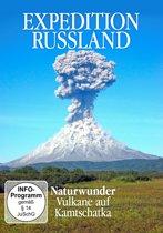 Vulkane Auf Kamtschatka