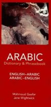 Arabic-English / English-Arabic Dictionary and Phrasebook