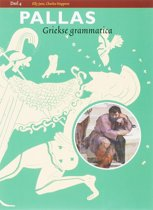 Pallas 4 Griekse grammatica