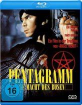 The First Power (1990) (blu-ray) (import)