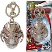 Avengers - Ultron Head Colour Pewter Keychain