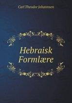 Hebraisk Formlaere