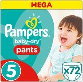 Pampers Baby-Dry Pants - Maat 5 (Junior) 12-17 kg - 72 Stuks - Luierbroekjes