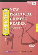 New Practical Chinese Reader Vol.1 - Textbook (Dvd)