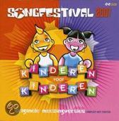 Kinderen Voor Kinderen - Songfestival 2007