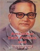 Ambedkar, Dalit Politics And Inclusion