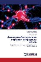 Antitromboticheskaya Terapiya Infarkta Mozga