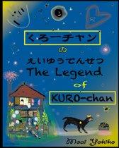 The Legend of Kuro-Chan / くろちゃんのえいゆうでんせつ