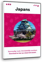 uTalk - Taalcursus Japans - Windows / Mac / iOS / Android