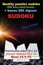Quality Puzzles Sudoku - 250 Very Hard Levels + Bonus 250 Jigsaw Sudoku