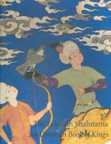 The Eckstein Shahnama