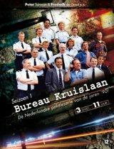 Bureau Kruislaan - Seizoen 1