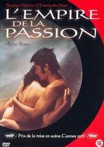 L' Empire De La Passion (dvd)