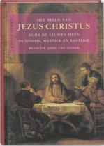 Het Beeld Van Jezus Christus