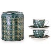 Images D'Orient POR-922032 kopje Multi kleuren Koffie 2 stuk(s)
