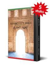 Arabisch Nieuw Testament Bijbel - 5 stuks