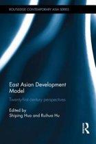 East Asian Development Model
