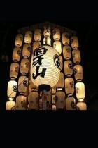 Japans Beauty