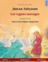 Divlyi Labudovi - Les Cygnes Sauvages. Bilingual Children's Book Adapted from a Fairy Tale by Hans Christian Andersen (Serbian - French)