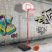 In hoogte verstelbare basketbalring, verrijdbare basketbalring, mobiele basketbalring, basketbalring, basketbal