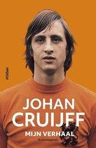 Omslag van 'Johan Cruijff - mijn verhaal'