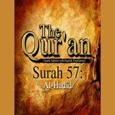 Qur'an, The: Surah 57