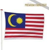 Maleisische Vlag Maleisië 200x300cm