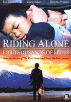 Riding Alone For Thousands of Miles (dvd)