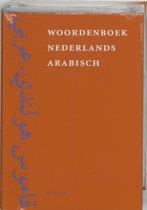 Woordenboek Nederlands-Arabisch