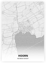 Hoorn plattegrond - A2 poster - Tekening stijl