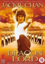Dragon Lord (dvd)