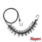 Rayen elastische waslijn met 12 wasknijpers – van 2 naar 4 m uittrekbaar