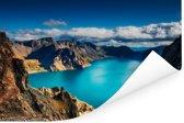Zonnestralen op de Aziatische Changbai-berg in China Poster 30x20 cm - klein -