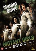 Mutant Girls Squad (dvd)