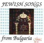 Jewish Songs From Bulgari