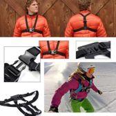 Chest Mount geschikt voor GoPro - Go Pro Mounts - GoPro Accessoires - Cameratools - GoPro kopen - Voor de gaafste beelden
