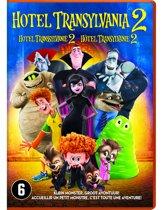 DVD cover van Hotel Transsylvanië 2