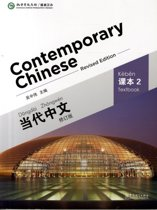 Contemporary Chinese Vol.2 - Textbook