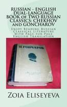 Russian - English Dual-Language Book of Two Russian Classics