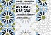 Arabian Designs