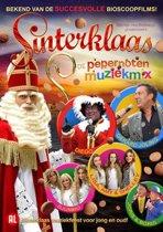 Sinterklaas De Pepernoten Muziek Mix Vol. 1