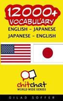 12000+ English - Japanese Japanese - English Vocabulary