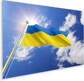 Vlag van Oekraïne op een zonnige middag Plexiglas 90x60 cm - Foto print op Glas (Plexiglas wanddecoratie)