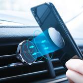 Raxfly universele magneet telefoon houder voor in de auto   Telefoonhouder   Smartphonehouder  
