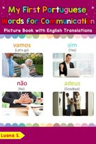 My First Portuguese Words for Communication Picture Book with English Translations